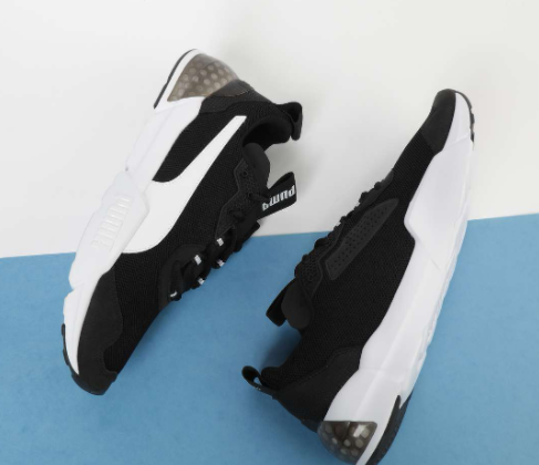 PUMA Cell Phantom Running Shoes